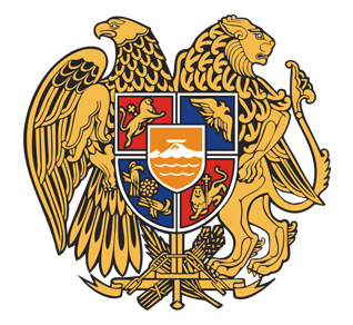 Армения, Герб Армении