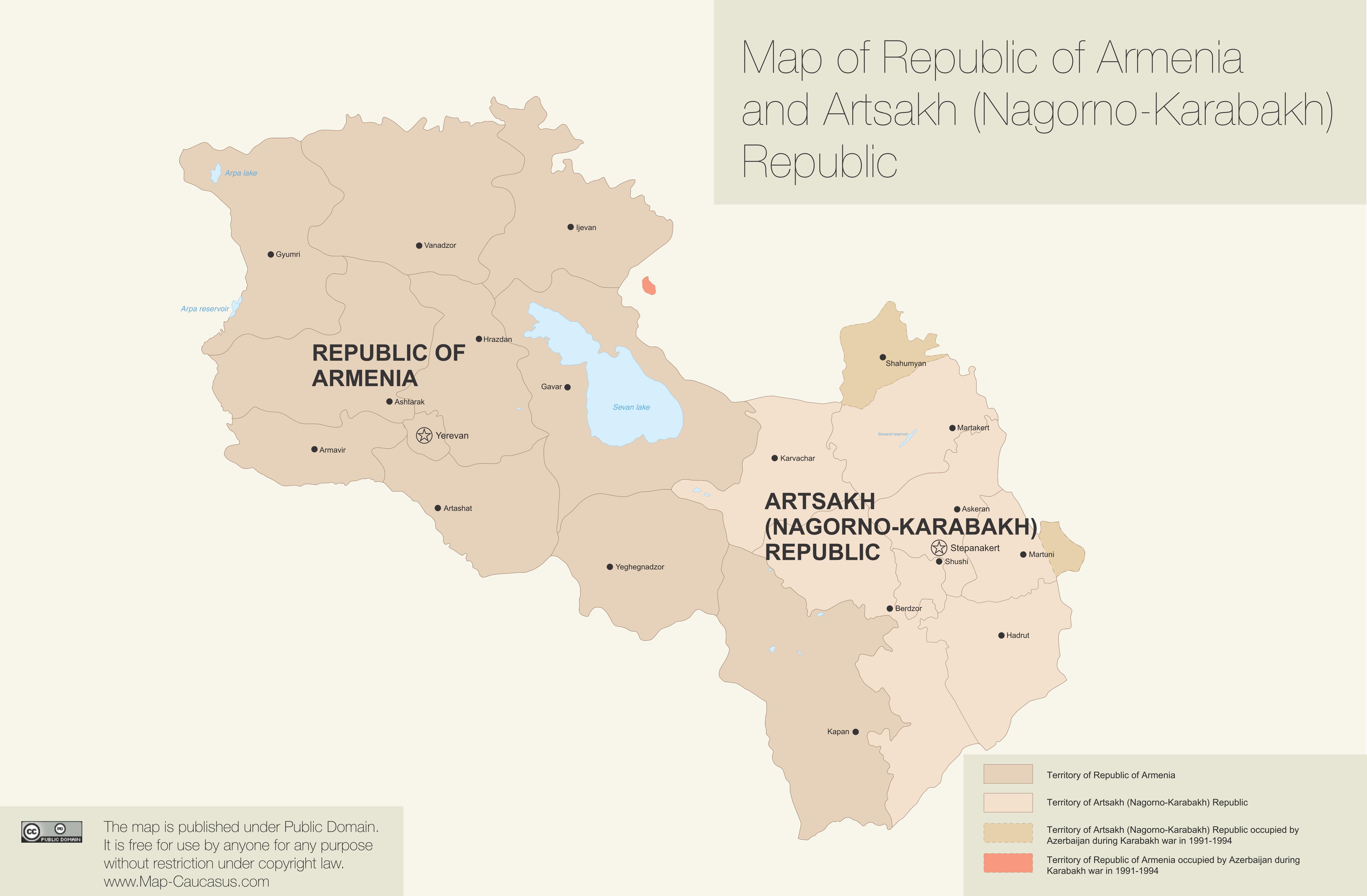 Карта Армении скачать вектор