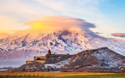 Хор Вирап | Армения, Арташатская область