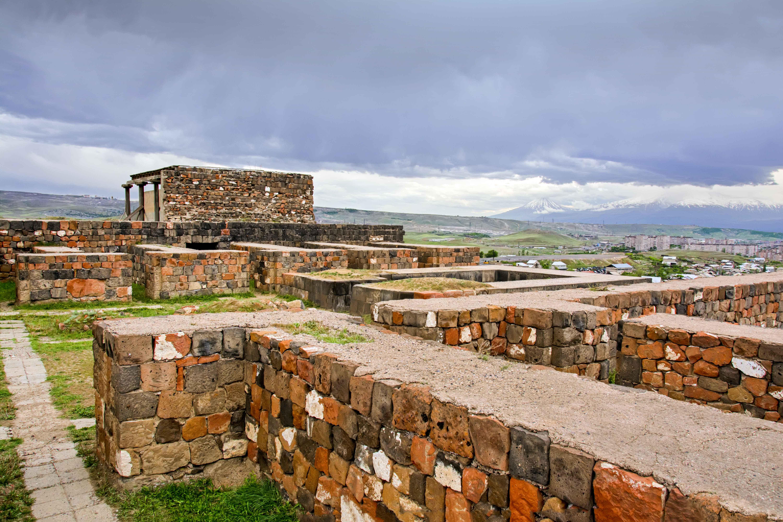 Город Эребуни, Армения, Ереван