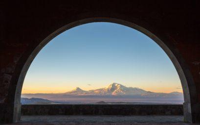 Арка Чаренца | Армения, Котайкская область