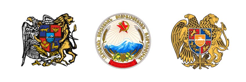 Символ-Армении