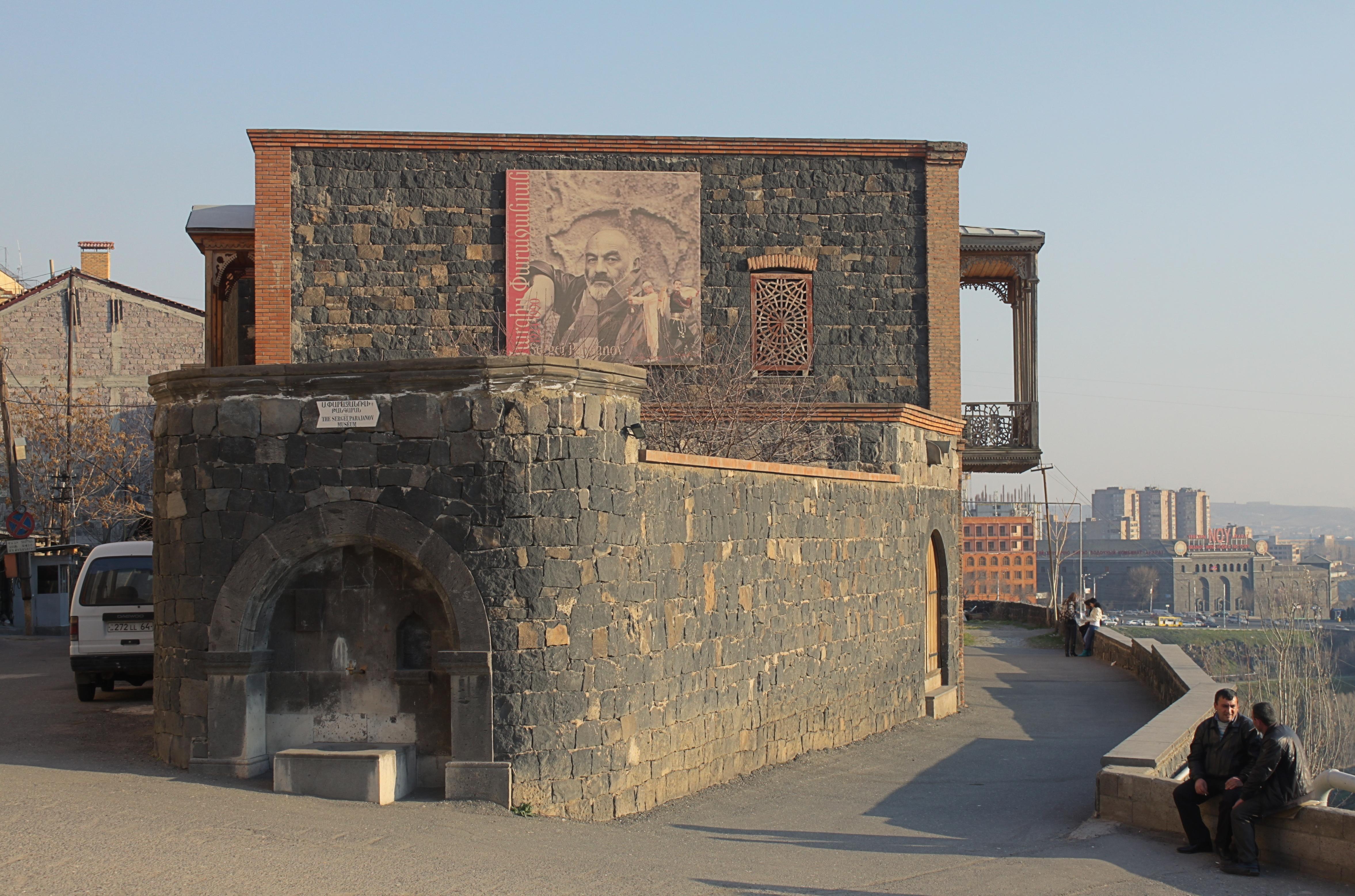 Досторимечательности Еревана - Музей Параджанова