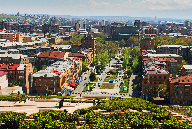 Ереван Каскад