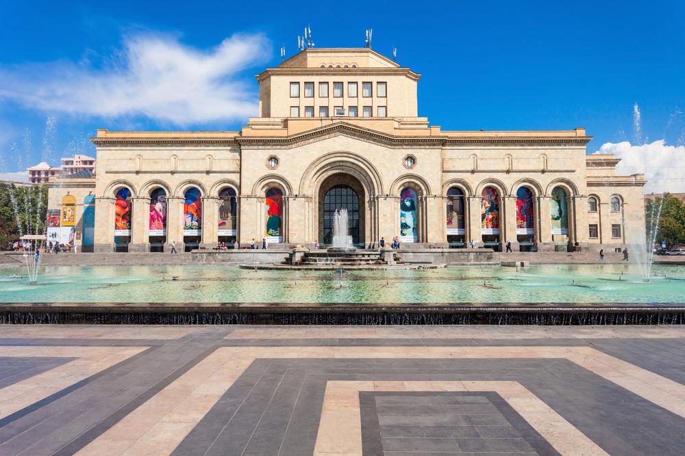 Достопримечательности Еревана - Национальный исторический музей