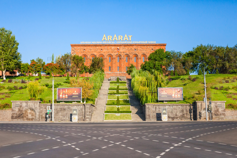 Достопримечательности Армении - Коньячный завод Арарат