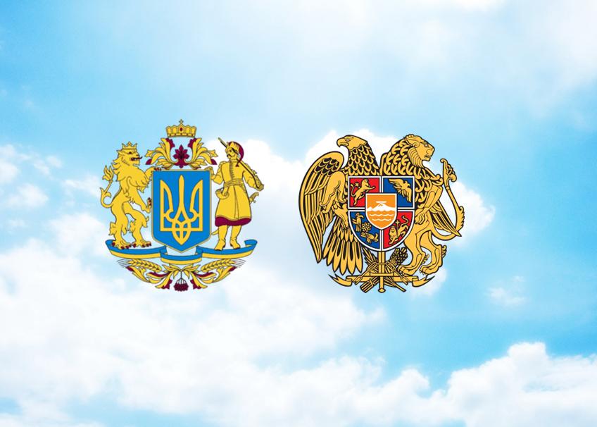 Посольство Армении в Украине
