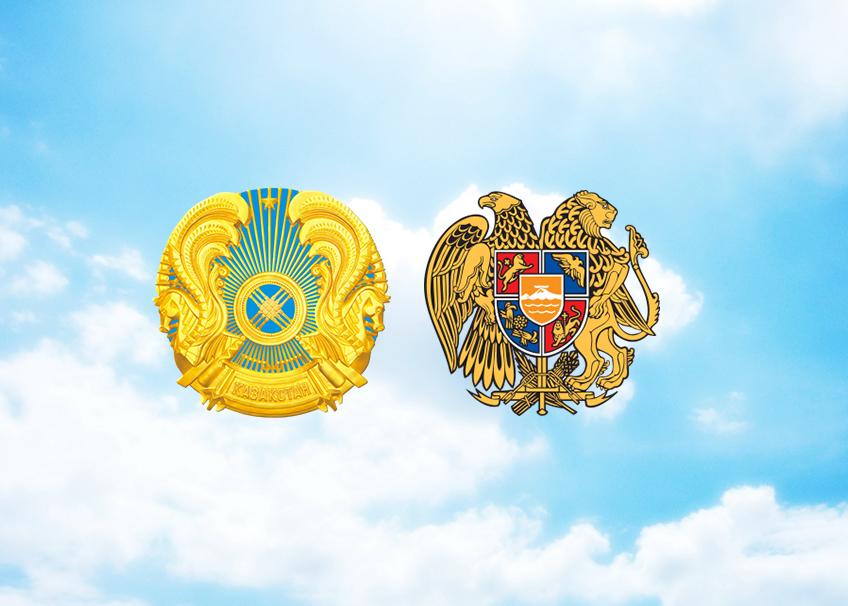 Посольство Армении в Казахстане