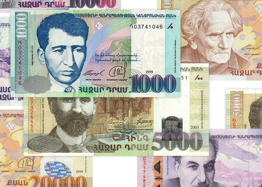 Валюта Армении Драм