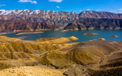 Ущелье реки Азат