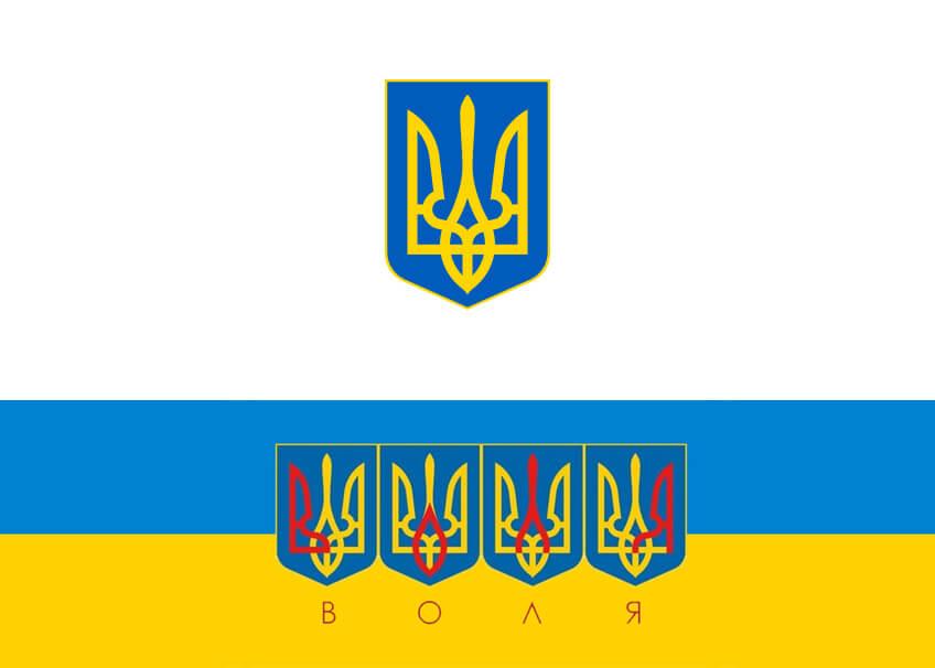 герб украины символы Украины