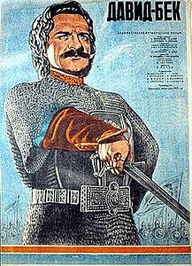 Старые армянские фильмы ДАВИД-БЕК / ԴԱՎԻԹ-ԲԵԿ / DAVID-BEK