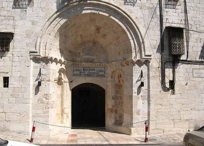 Вход в монастырь св. Иаковова